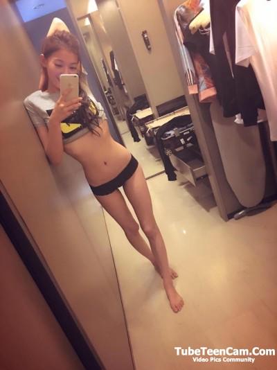Young asian cutie